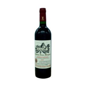 vin rouge 2008 vieux mougnac